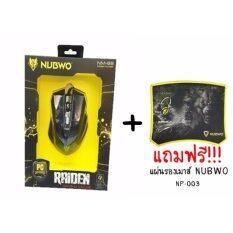 ซื้อ Nubwo เมาส์ มีไฟ 7 สี Raiden Game Mouse รุ่น Nm 68 สีดำ แผ่นรองเมาส์ Nubwo Np 003 ถูก ไทย