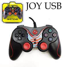 NUBWO Dual Shock จอยเกมส์ USB รุ่น NJ-25 (สีแดง) Red