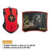 ซื้อ Nubwo เมาส์หมาป่า รุ่น Nm 84 สีแดง แผ่นรองเมาส์ Nubwo Np002 ออนไลน์ ถูก
