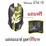 ส่วนลด Nubwo เมาส์ พรีเดเตอร์ Gaming Mouse Predator ไฟ 7 สี รุ่น Nm 75 Black Nubwo Mouse Pad ไทย