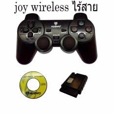 NUBWO จอยเกมส์ไร้สาย Joy Gaming Control Wireless USB รุ่น NJ-31 ( Black ) สีดำ