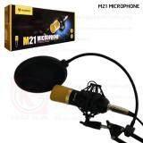 ราคา ราคาถูกที่สุด Nubwo M 21 Condenser Sound Recording Microphoneไมค์โครโฟน พร้อม ขาตั้งไมค์โครโฟน และอุปกรณ์เสริม สีดำ