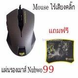 ขาย Nubwo Mouse Gaming เมาส์ไร้เสียงคลิ๊ก สำหรับคอเกมส์ รุ่น Silent Nm 19 สีเงิน Silver Nubwo แผ่นรองเมาส์ Nubwo ออนไลน์