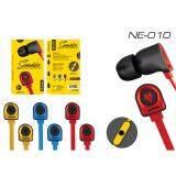 โปรโมชั่น Nubwo Ne 10 Red Sembler Microphone And Volume Controls In Ear Pc And Music Analog Gaming Headset Nubwo