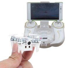 ราคา โดรน จิ๋วมีกล้อง Drone ถ่ายรูปและวีดีโอได้ ควบคุมผ่านมือถือได้และมีรึโมทให้ รุ่น Cheerson Cx10Wd Tx Silver ใหม่ล่าสุด