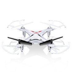 ราคา โดรน Drone Syma 4 ใบพัด สีขาว Drone 4 Wings White Syma X13 เป็นต้นฉบับ