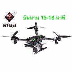 ราคา โดรน Drone Wltoys Q323 Q323 B โดรนติดกล้อง Wi Fi 720P แขนตัวลำเป็น Carbon Fiber บินนาน ใหม่ ถูก