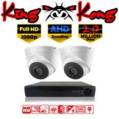 (OEM Hikvision) ชุดกล้องวงจรปิดกล้อง  4CH CCTV กล้อง 2ตัว โดม 2.0 MP Full Full HD  และอนาล็อก เครื่องบันทึก 4ช่อง 1080P  DVR, NVR, AHD