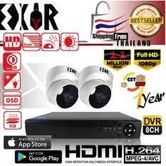 (OEM Hikvision) ชุดกล้องวงจรปิดกล้อง 8CH CCTV กล้อง 2ตัว ทรงโดม 2.2 MP Full HD  และอนาล็อก เครื่องบันทึก 8ช่อง 1080P  DVR, NVR, AHD / IP / ANALOG ฟรี อะแด๊ปเตอร์