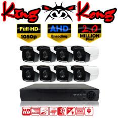 ราคา Oem Hikvision ชุดกล้องวงจรปิดกล้อง 8Ch Cctv กล้อง 8ตัว ทรงกระบอก 2 Mp Full Hd และอนาล็อก เครื่องบันทึก 8ช่อง 1080P Dvr Nvr Ahd