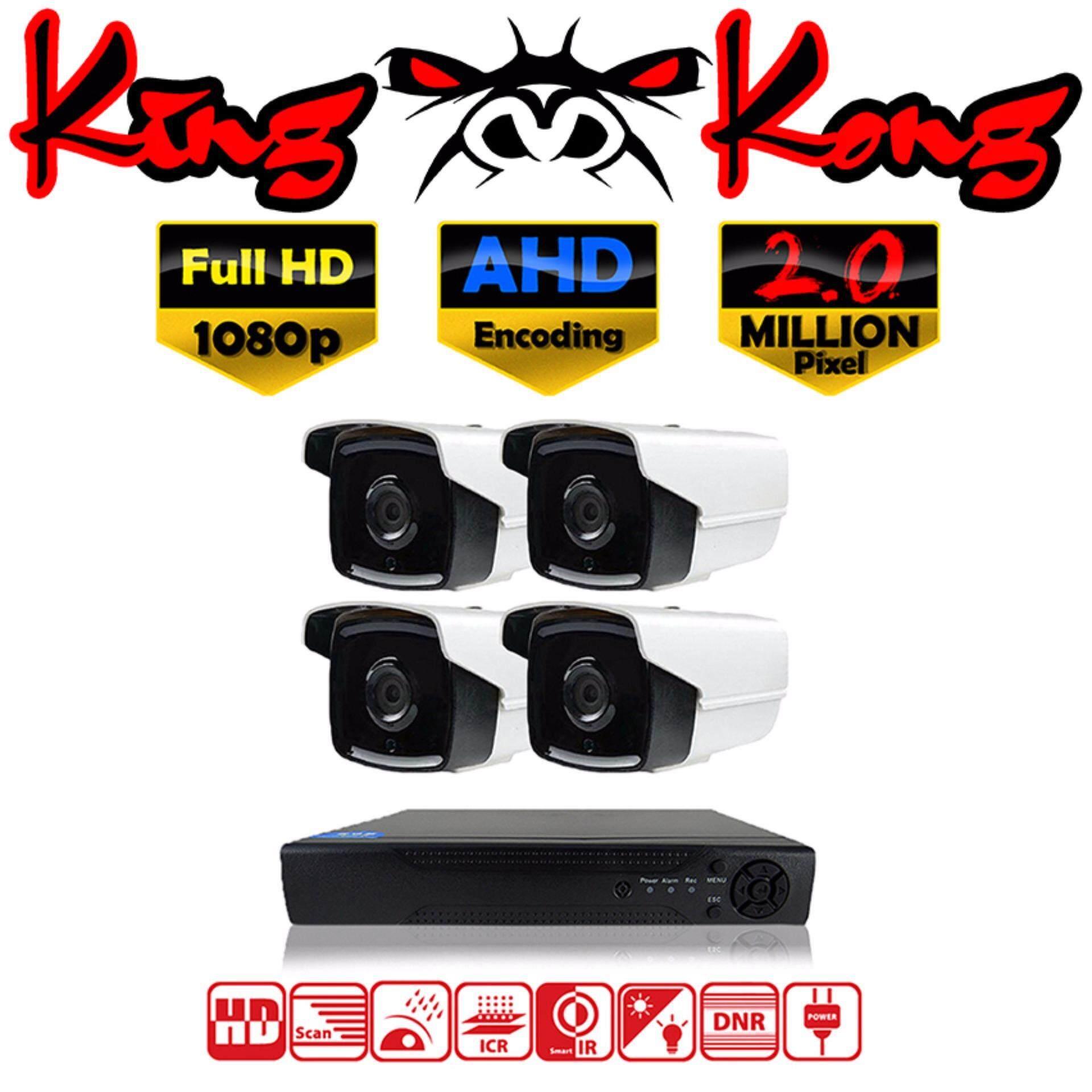 เช็คราคา ชุดกล้องวงจรปิดกล้อง (OEM) EXIR 4CH CCTV กล้อง 4ตัว ทรงกระบอก 2.0 MP 1080p Full HD เลนส์ 3.6mm / IR-Cut / Night Vision / Day&Night / Water Proof พร้อมเครื่องบันทึก 4ช่อง 1080P DVR, NVR, AHD ภาพชัดที่สุด