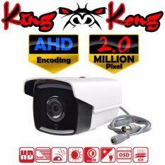 (OEM Hikvision) กล้องวงจรปิด 4mm Lens(EXIR) กล้องทรงกระบอกระบบ AHD Full HD 1080P (2 ล้านพิกเซล)