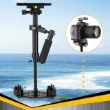 ซื้อ Oh S 60 Handheld Stabilizer Aluminum Alloy Retractable For Dslr Camera Dv Camcorder Intl จีน