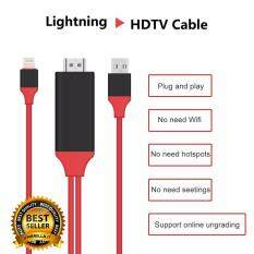 ขาย ซื้อ Okay Lightning Hdmi To Tv Lightning Digital Av Adapter For Iphone 5 5S 6 6 Plus 6S 6Splus 7 7Plus Ipad Support Hd1080P Connection Tv Hdtv Plug And Play สีแดง ใน ไทย