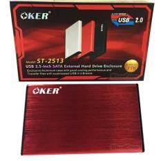 "OKER BOX Hard Drive ST-2513 USB 2.0 / 2.5"" SATA External Hard Drive Enclosure กล่องใส่ฮาร์ดดิส (สีแดง)"