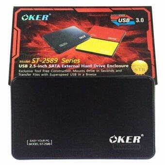 OKER Box HDD 2.5 inch\u0094 USB 3.0 HDD External Enclosure กล่องใส่ฮาร์ดดิส รุ่น ST-2589