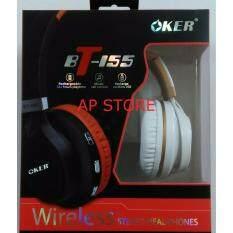ซื้อ Oker หูฟังบลูทูธ แบบครอบไร้สาย รุ่น Bt155 สีขาว ใน Thailand