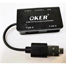 ซื้อ Oker C 1505 Card Reader Hub Otg Black Oker ออนไลน์
