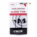 ทบทวน Oker หูฟังสมาร์ทโฟน รุ่น H 05 สีดำ