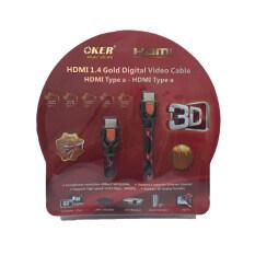 ราคา Oker Hdmi สายทองแดง 24K V1 4 M M 20M Hd406 Black Red ใหม่ล่าสุด