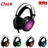ซื้อ Oker Headphone Mic หูฟัง X910 ถูก ไทย