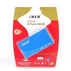 ทบทวน Oker Hub Usb 3 Oker H 432 สีน้ำเงิน