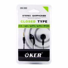 ซื้อ Oker หูฟังแบบ Earbud รุ่น Ds 300 Super Bass สีดำ Oker เป็นต้นฉบับ