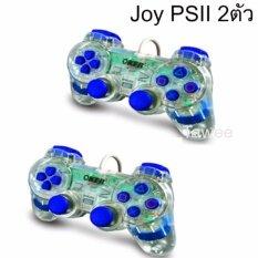 OKER JOY PSII Playstation2 จอยใช้กับเครื่องเพลย์ทู รุ่น U709 (สีน้ำเงิน)Blue 2ตัว