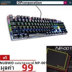 oker คีย์บอร์ดสำหรับเกม MAGIC RGB backlight mechanical Keyboard k89 +NUBWO แผ่นรองเมาส์  NP-001