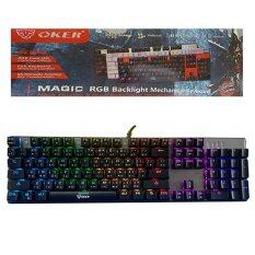 OKER Magic RGB Backlight Mechanical Keyboard Blue Switch รุ่น K84 (สีดำ)