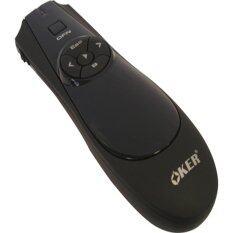 โปรโมชั่น Oker Mouse Presentation Remote Control And Laser Pointer Oker