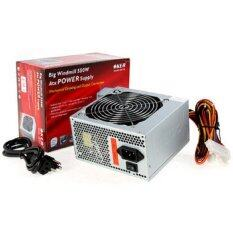 Oker Power Supply 550 W (Sliver)