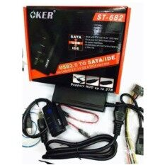 Oker Usb 2.0 To Sata/ide Cable รุ่น St-682 / Black By Ssp-Seacon.