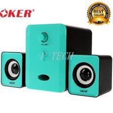 ขาย Oker ลำโพง Usb Multimedia Speaker Micro 2 1 650W Sp 835 สีเขียว ถูก ใน กรุงเทพมหานคร