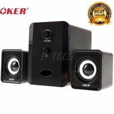 ราคา Oker ลำโพง Usb Multimedia Speaker Micro 2 1 650W Sp 835 Black ที่สุด