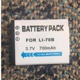 โปรโมชั่น Olympus Digital Camera Battery รุ่น Li 70B White ถูก