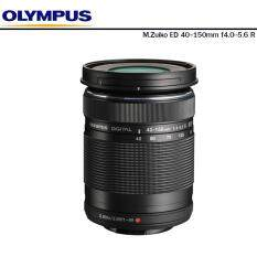 ขาย Olympus M Zuiko 40 150 Mm F4 5 6 Ed ถูก ใน ไทย