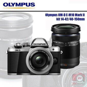 Olympus OM-D E-M10 MARK2 Double Lens.