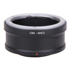 ซื้อ Om M4 3 อะแดปเตอร์สำหรับเลนส์ Olympus Om ถึง Micro43 กล้อง Om D E M5 E Pm2 Unbranded Generic ออนไลน์