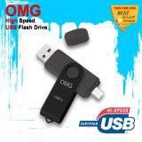 ขาย Omg Flash Drive 1Tb Mg 01 Usb 2 Otg Micro Usb ดำ Omg เป็นต้นฉบับ