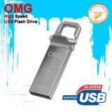 ส่วนลด สินค้า Omg Flash Drive 2Tb Usb 2 Clip Lock High Speed Waterproof
