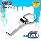 ราคา Omg Flash Drive Hyh 1 512Gb Usb 2 Metal Waterproof High Speed ใหม่
