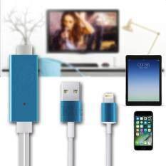 ราคา Omg สาย Hdmi ต่อเข้ากับทีวี ยาว 2 เมตร Hd1080P Hdtv สำหรับ For Iphone 5 5S 6 6S Plus Omg