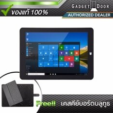 Onda V891w CH Tablet Dual OS 2GB/32GB (White) แถมฟรี Case Keyboard Bluetooth WA-08 (มูลค่า 2590 บาท)