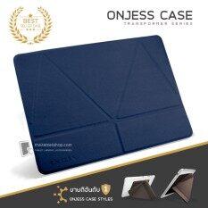 Onjess Transformer For Case iPad Pro 10.5 ของแท้!!