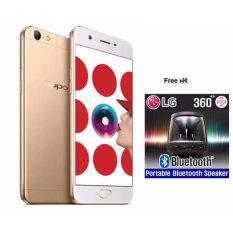OPPO A57 4G 32GB ออปโป้ A57 สีทอง (Gold) ประกันศูนย์