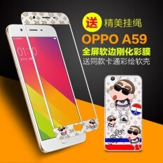 ขาย ซื้อ Oppo A59 Oppo F1S การ์ตูนซิลิโคนโทรศัพท์มือถือซองป้องกันกรณีหลังปกฟิล์มป้องกันความร้อนพรีเมี่ยมกระจกนิรภัย 3D โทรศัพท์สายคล้องไหล่ กรณีหลัง ป้องกันกระจก เชือกเส้นเล็ก นานาชาติ ใน จีน