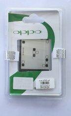 ราคา Oppo แบตเตอรี่มือถือ Oppo Joy3 R3006 Oppo กรุงเทพมหานคร