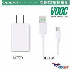 ซื้อ Oppo Charger Value Set 3 หัวชาร์จ Usb รุ่น Ak779 Mini Vooc สาย Micro Usb รองรับ Vooc Flash Charge 1M White ถูก ใน กรุงเทพมหานคร