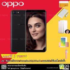 ขาย ซื้อ Oppo F5 2017 4 32Gb แถม5รายการ เคส ฟิล์มจากโรงงาน Powebank20 000Mah ไม้เซลฟี่ เมม16Gb